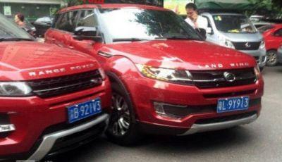 Range Rover Evoque si scontra col suo clone, la Landwind X7