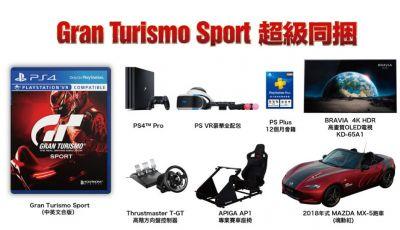 Gran Turismo Sport, il bundle da 46 mila dollari con una Mazda MX-5