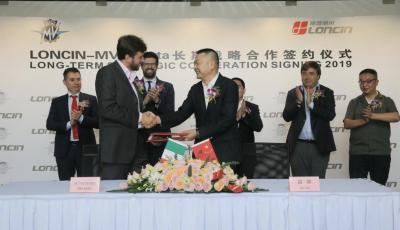 MV Agusta verso la Cina grazie all'accordo con Loncin