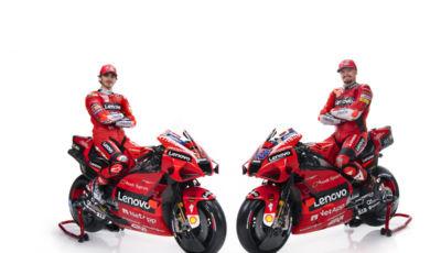 Ducati: presentata la squadra che correrà il mondiale 2021 di MotoGP