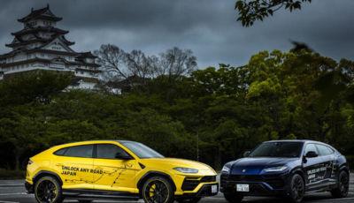 Unlock Any Road Japan: un viaggio in Giappone a bordo della Lamborghini Urus