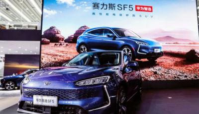 Huawei SF5, in arrivo il nuovo SUV ibrido