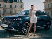 Wey Coffee 01: il SUV ibrido plug-in promette 150 km in elettrico